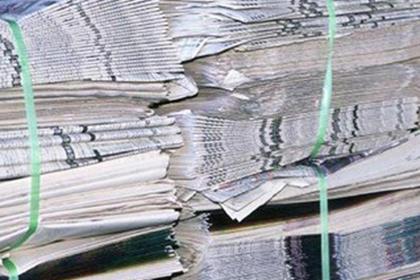 安阳大量收购废旧报纸,书本,箱板纸