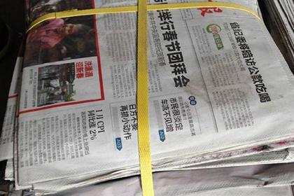 鹤壁大量收购废旧报纸,书本,箱板纸