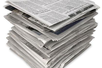 三门峡大量收购废旧报纸,书本,箱板纸