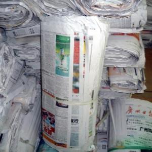 郑州大量收购废旧报纸,书本,箱板纸