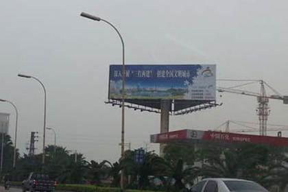 专业化服务水平,三水区各类广告牌制作