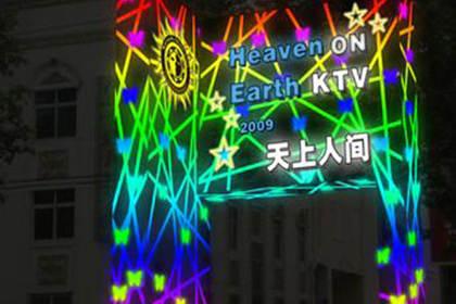 多彩霓虹灯照亮你的美,佛山南海区霓虹灯广告牌安装