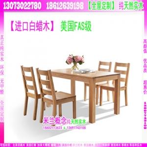 珠海纯实木家具供应,实惠贴心的家具