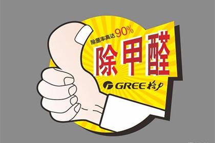 奉化清除甲醛公司,价格优惠,服务一流