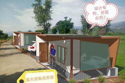 新疆集装箱酒店销售,专业团队,服务一流