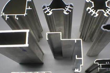 十堰铝合金回收, 合理的价格