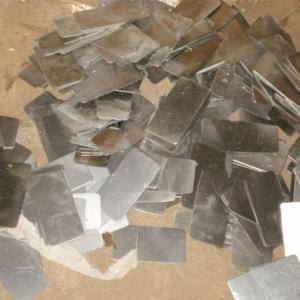 以服务客户为己任,湖北稀有金属回收
