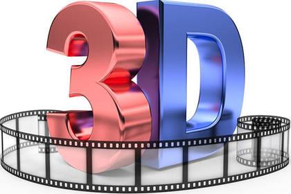 成都3D动画制作公司,高品质的服务
