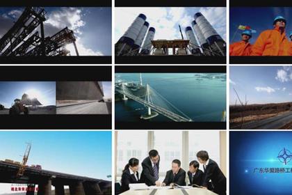 成都拍摄、制作企业形象宣传片