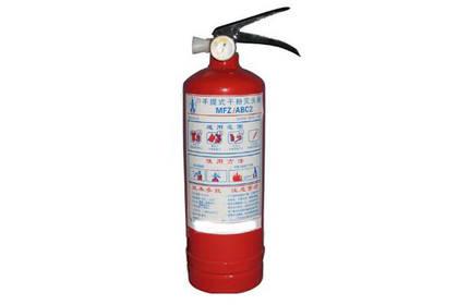 昆山消防器材维修,教您几种灭火的基本措施