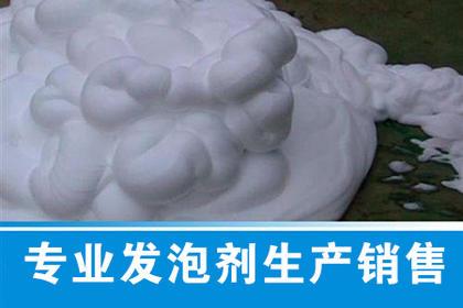 佛山硅胶发泡剂,专业厂家生产,性能稳定