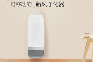 石家庄长虹新风净化器供应,能换气的空气净化器