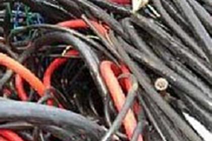 沈阳废旧电缆高价回收,24小时上门服务