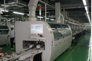 东莞保护膜生产,价格公道,上门回收