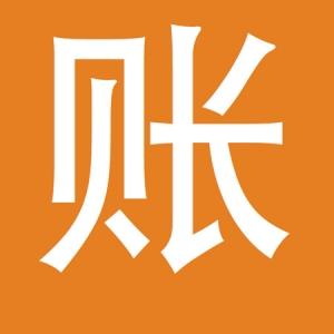 广州专业公司,保护您的合法利益