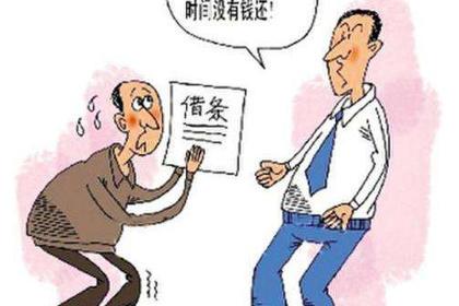 老赖不还钱,怎么办广州速升催债公司来帮你