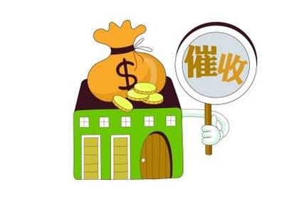 广州速升催债公司,长期承接各种债务清欠问题,不成功不收费