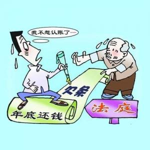 债务讨不回来广州速升催债公司为您支招