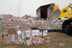 广州过期食品销毁,竭心竭力为您服务