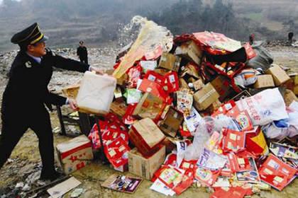 广州食品销毁公司,与您一同创造美好明天