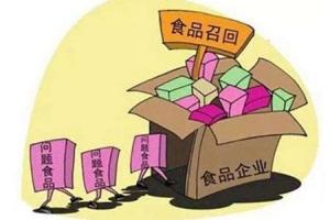 广州不合格食品,您的满意就是我们最大的追求
