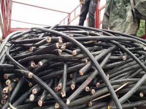 广州各种电缆高价回收,一流服务,一流信誉