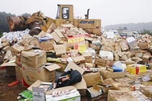 广州海珠区过期食品销毁,欢迎来电咨询