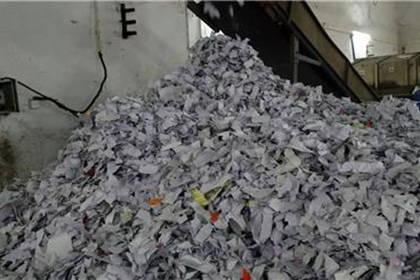 广州越秀区保密文件销毁公司