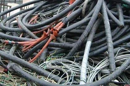 广州越秀区二手电缆高价回收,价格高,实力强