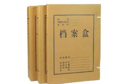 广州文件档案销毁,欢迎来电咨询