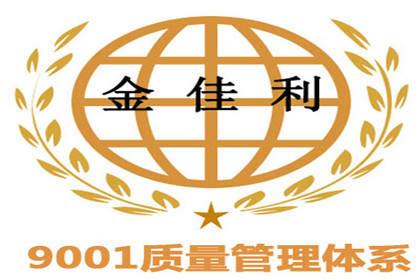 重庆ISO认证服务,技术一流,服务到家