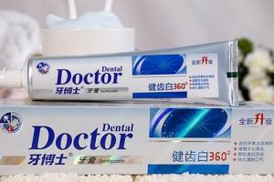广州品牌牙膏大量批发,深受客户好评