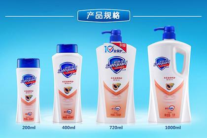 广州高仿舒肤佳厂家直销,原包装,品质好