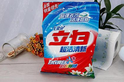 广州大量洗衣液洗衣粉批发,去污效果好