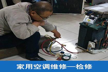 无锡新吴区梅村空调维修,30分钟上门安心放心