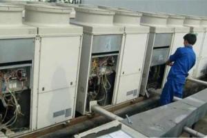 无锡惠山区中央空调维修,客户100%满意