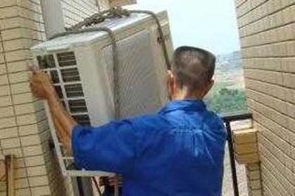 无锡锡山区空调移机,服务零缺陷,贴心更放心