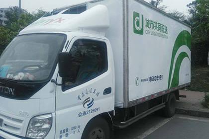 重庆冷藏物流公司,配备各种专用冷藏车型