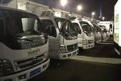 重庆医药冷藏运输,可长期调配冷藏车辆