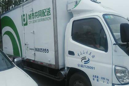 重庆疫苗冷藏配送中心,提供专业冷链和常温服务