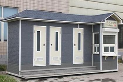 昌都市移动厕所销售,价格实惠,支持订做
