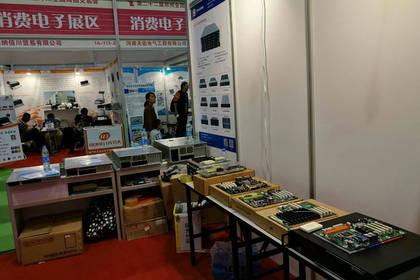 郑州工控机610销售,性能卓越,价格实惠