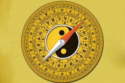 湖南专业看家居风水,企业风水,湖南取名改名公司