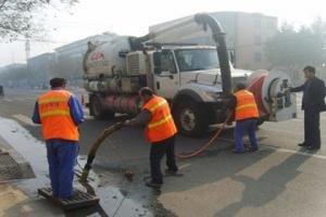全方位一站式服务,呼和浩特工业管道疏通