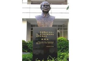 四川锻铜雕塑设计,认准丰甲,专业雕塑厂家