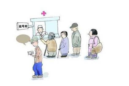 北京朝阳医院本部代挂号电话,我们竭诚为您服务