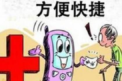 北京儿童医院代挂号公司,给您满意服务