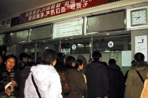 北京儿童医院代挂号,让您免去深夜排队之苦