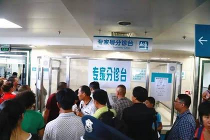 北京代办加急住院服务,承接各地患者来京就诊