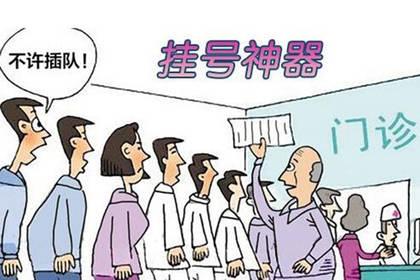 北京妇产医院代挂号,我们竭诚为您服务